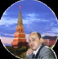 Джорджадзе Александр