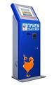Появилась возможность платить через автоматы Киви (ОСМП)