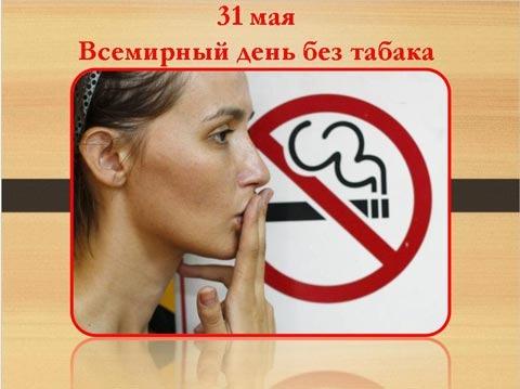 Вред курения Что содержит в себе сигарета
