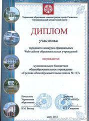 Новости 2007-2013