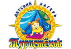 «ТУРИСТЁНОК - 2012».