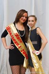 """""""Мисс Школьницы 2012""""!"""