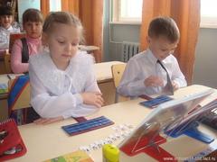 """16 марта в школе проходил семинар """"Формирование творческого потенциала ученика и учителя"""""""