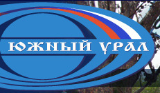 Дни науки в Челябинской области