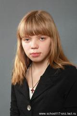 """Победитель конкурса """"Ученик года 2011"""" в номинации """"Серьезное и ответственное отношение к учебе"""""""
