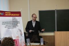 Участники лидерской школы защитили проекты в УрГПУ