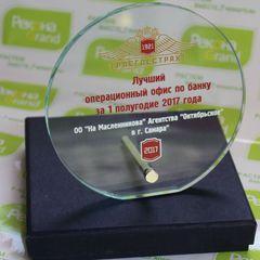 награды из стекла с логотипом