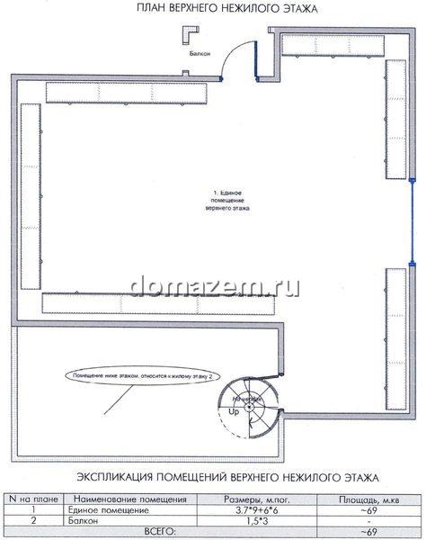 План верхнего нежилого этажа.