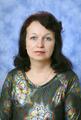 Макарова Елена Викентьевна