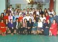 Выпуск 1995 года