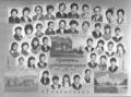 Выпуск 1984 года