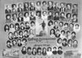 Выпуск 1982 года