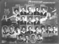 Выпуск 1960 года