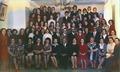 Выпуск 1979 года