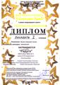 Информация по конкурсам екатеринбург