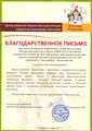 Белоусова Нина Владимировна