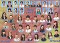 Выпуск 2010 года