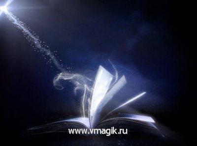 Обучение рунической магии онлайн