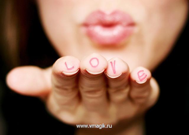 Заговор любовь ру