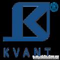 Компания Kvant, появившаяся на рынке в 1998 году, специализируется на производстве