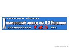 """АО """"Химический заводи им. Карпова и """"ООО ТД """"АЗТЭО"""""""