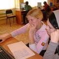 Подготовка к конкурсу проектов