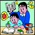 Студентам ТЭ16/1 и ЭС16