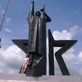 Памятник погибшим в годы ВОВ, Поклонная гора