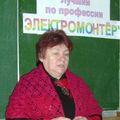 Напутственное слово старшего мастера Исаковой Зинаиды Леонидовны