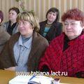 Гости-педагоги остались очень довольны уроком и знаниями ребят