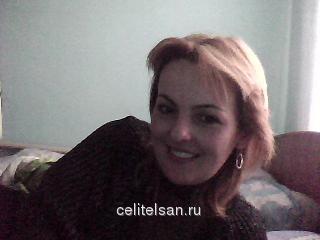 Сан-Ал-Мин помогите мне похудеть, Ольга