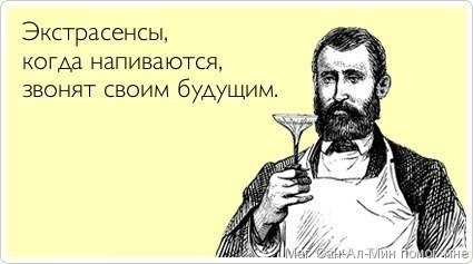 БЕЛЫЙ МАГ САН-АЛ-МИН. ПРИВОРОТ