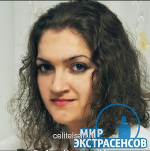 Диктор парапсихологии в Екатеринбурге.