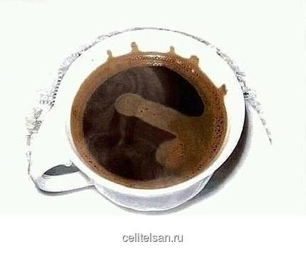Кофе секс стих
