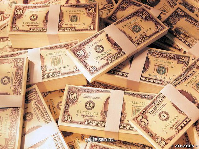 Деньги Много Денег