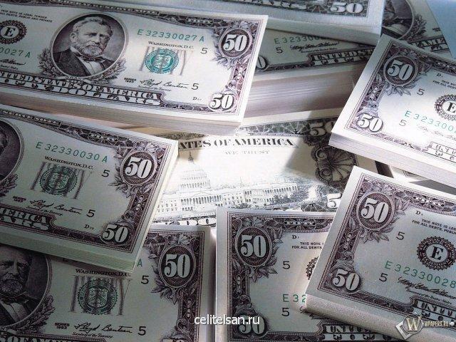 Я Мальнева Наталья Сергеевна хочу чтобы белый маг САН-АЛ-МИН помог мне найти работу с окладом 1000 доллоров в месяц в ноябре месяца 2010 года