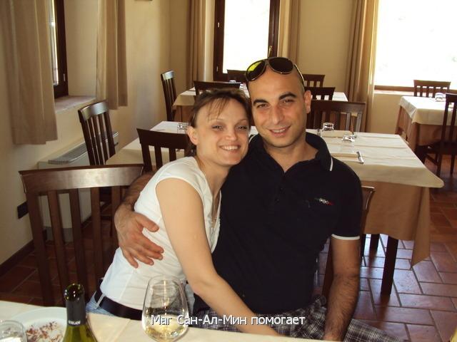 Маг Сан-Ал-Мин помог мне вернуть мужа