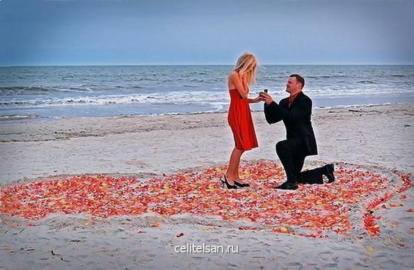 МАГ САН-АЛ-МИН ПОМОГИТЕ МНЕ встретить моего идеального партнера и выйти за него замуж!!!