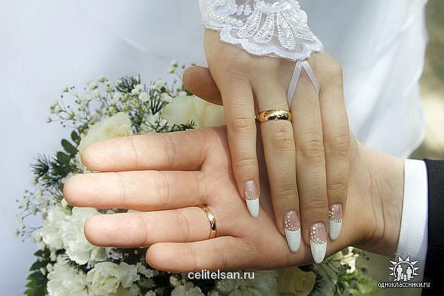 МАГ САНЫШЕВ АЛЬБЕРТ МИНИАХМЕТОВИЧ САН-АЛ-МИН ПОМОГИТЕ МНЕ В ИСПОЛНЕНИИ МОИХ ЖЕЛАНИЙ    хочу быть замужем за любимым мужчиной осенью 2011г.