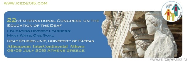 The International Congress on the Education of the Deaf