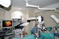 Оснащение и оборудование клиники