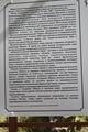 11-я Научно-практическая конференция врачей Карачаево-Черкесской Республики с международным участием. г.Черкесск, 03-04.10.2014