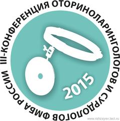 III КОНФЕРЕНЦИЯ ОТОРИНОЛАРИНГОЛОГОВ И СУРДОЛОГОВ ФМБА РОССИИ С МЕЖДУНАРОДНЫМ УЧАСТИЕМ. 22-26 ИЮНЯ 2015