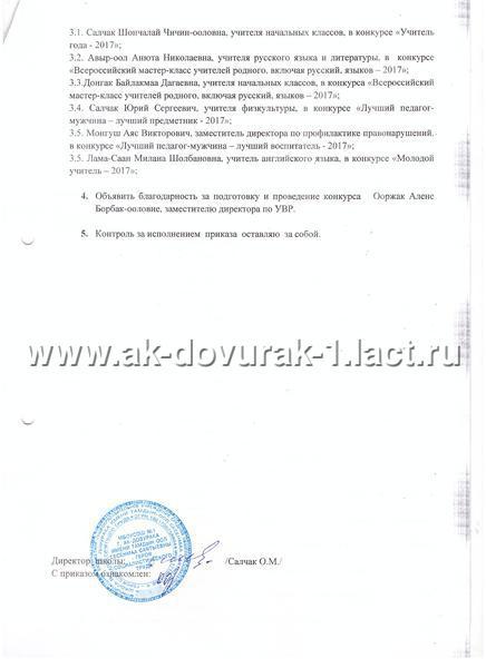 Праздники в мае 2016 года в россии церковные