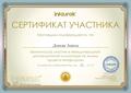 Тулина Наталья Ивановна