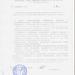 Домашние задания и консультации (9,11-х классах) актированные дни  в период карантина