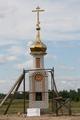 Этот памятник установлен в селе Иловай-Дмитриевское 25.06.2011 года. Нам тоже нужно думать о таком.