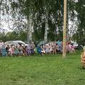 Праздник - нашему селу 376 лет!