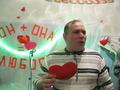 14 февраля - День влюблённых (2012)