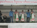 20 апреля - у нас выступает художественная самодеятельность Иловай-Дмитриевского дома культуры